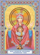 Схема для вышивки бисером на холсте Богородица Неупиваемая чаша