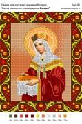 Рисунок на габардине для вышивки бисером Свята рівноапольстольна цариця Олена