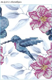 Схема для вышивки бисером на габардине Колибри Acorns А6-Д-012 - 23.00грн.
