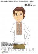 Заготовка мужской рубашки для вышивки бисером М15