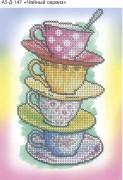 Схема для вышивки бисером на габардине Чайный сервиз