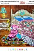 Схема для вышивки бисером на атласе Вечірня молитва