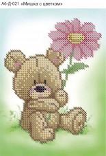 Схема для вышивки бисером на габардине Мишка с цветком Acorns А6-Д-022