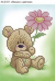 Схема для вышивки бисером на габардине Мишка с цветком Acorns А6-Д-022 - 23.00грн.