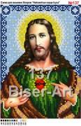 Схема вышивки бисером на габардине Непорочне Серце Ісуса