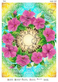 Схема вышивки бисером на атласе Часы, , 61.00грн., ЮМА-3307, Юма, Часы