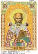 Схема вышивки бисером на атласе Св. Николай Чудотворец