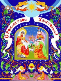 Схема вышивки бисером на атласе Рождественский вертеп