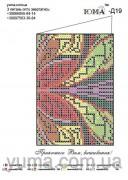 Схема вышивки бисером на атласе Обложка для паспорта