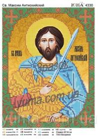 Схема вышивки бисером на атласе Св. Максим