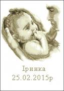 Схема вышивки бисером на габардине Метрика Тато та дитина