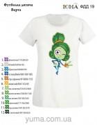 Детская футболка для вышивки бисером Верта