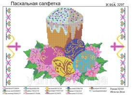Схема вышивки бисером на атласе Пасхальная салфетка, , 61.00грн., ЮМА-3297, Юма, Пасхальная вышивка