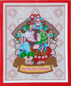 Набор для выкладки алмазной мозаикой Оберег Неразлучники Art Solo АТ5507 - 248.00грн.