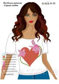 Женская футболка для вышивки бисером Сердце любви