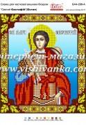 Схема для вышивки бисером на атласе Святий Євстафій (Остап)