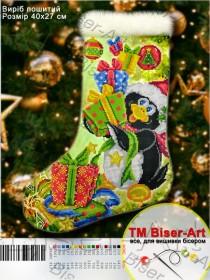 Схема для вышивки бисером Подарочный сапожок, , 100.00грн., 23011, Biser-Art, Новый год