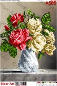 Схема вышивки бисером на габардине Розы, , 60.00грн., 30х40-А585, Biser-Art, Цветы