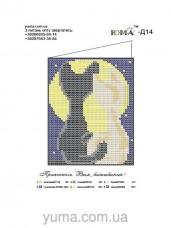 Схема вышивки бисером на атласе Обложка для паспорта Юма СШИТАЯ-Д14