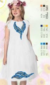Заготовка детского платья для вышивки бисером Biser-Art Bis1740 - 320.00грн.