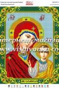 Схема для вышивки бисером на атласе Матір Божа Казанська