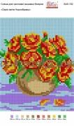 Рисунок на габардине для вышивки бисером Серія квітів: Чорнобривці