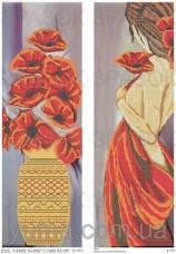 Схема вышивки бисером на атласе Панно Мечты  Юма ЮМА-Т-12