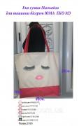 Эко сумка для вышивки бисером Мальвина 3