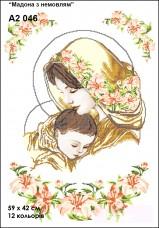 Схема вышивки бисером на атласе Мадонна с младенцем  Кольорова А2-046_Атлас