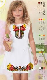 Заготовка детского платья для вышивки бисером Biser-Art Bis1753 - 320.00грн.