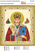 Схема вышивки бисером на габардине Св Миколай Чудотворець