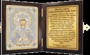 Набор для вышивки бисером Св. Равноап. Царица Елена