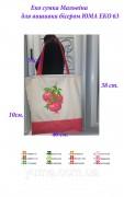 Эко сумка для вышивки бисером Мальвина 63