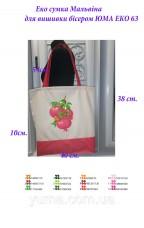 Эко сумка для вышивки бисером Мальвина 63 Юма Эко М 63