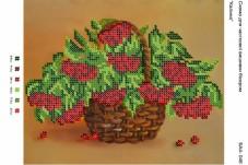 Рисунок на габардине для вышивки бисером Калина Вишиванка А4-046
