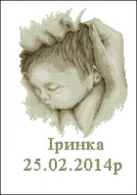 "Схема вышивки бисером на габардине Метрика ""Мати та дитина"" Эдельвейс СМ-01 - 75.00грн."