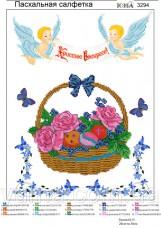 Схема вышивки бисером на атласе Пасхальная салфетка Юма ЮМА-3294