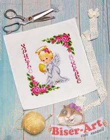 Схема дитячого пасхального рушника Biser-Art В9505 - 65.00грн.
