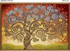 Схема для вышивки бисером на габардине Дерево счастья Acorns А4-К-251
