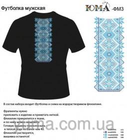 Мужская футболка для вышивки бисером ФМЧ-3 Юма ФМЧ-3 - 184.00грн.