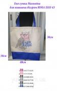 Эко сумка для вышивки бисером Мальвина 43