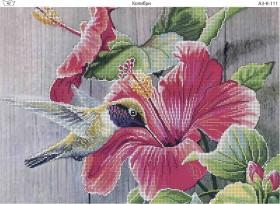 Схема для вышивки бисером на габардине Колибри, , 70.00грн., А3-К-111, Acorns, Цветы