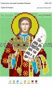 Рисунок на габардине для вышивки бисером Святий Роман