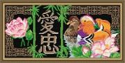 Набор для выкладки алмазной мозаикой Феншуй. Любовь и верность
