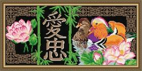 Набор для выкладки алмазной мозаикой Феншуй. Любовь и верность Art Solo АТ3207 - 442.00грн.