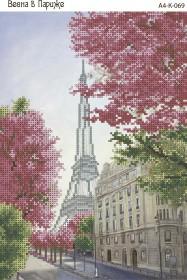 Схема для вышивки бисером на габардине Весна в Париже