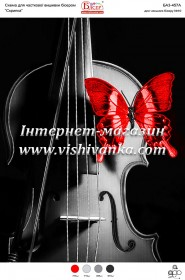 Схема вышивки бисером на атласе Скрипка