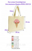 Эко сумка для вышивки бисером Хозяюшка 26