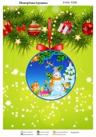 Схема для вышивания бисером на атласе Новогодняя игрушка, , 23.00грн., ЮМА-5206, Юма, Новый год