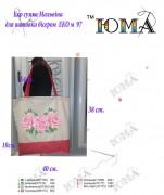 Эко сумка для вышивки бисером Мальвина 97
